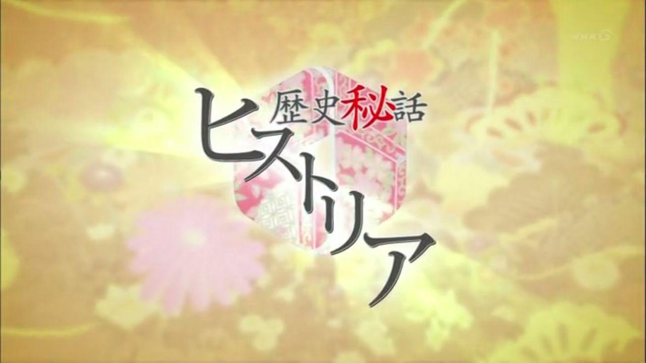 出演情報】濱田海斗 / NHK総合 ...