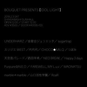 【西田早希】2018年2月3日(土)BOUQUET PRESENTS「IDOL LIGHT」