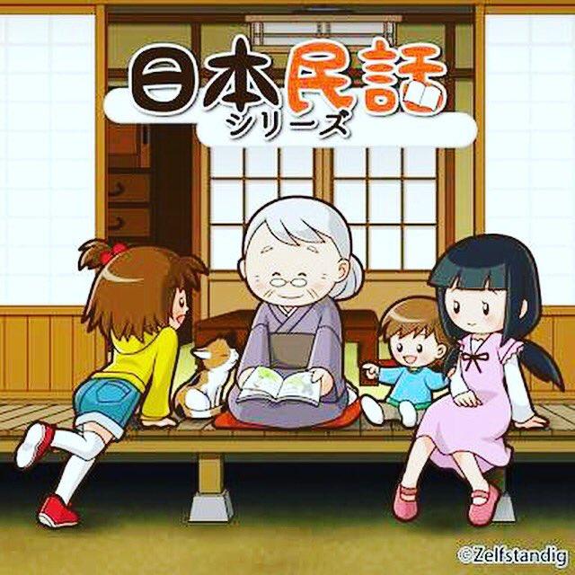 【出演情報】美波杏奈 / 日本民話シリーズボイスドラマCD「心優しい雪だるま」