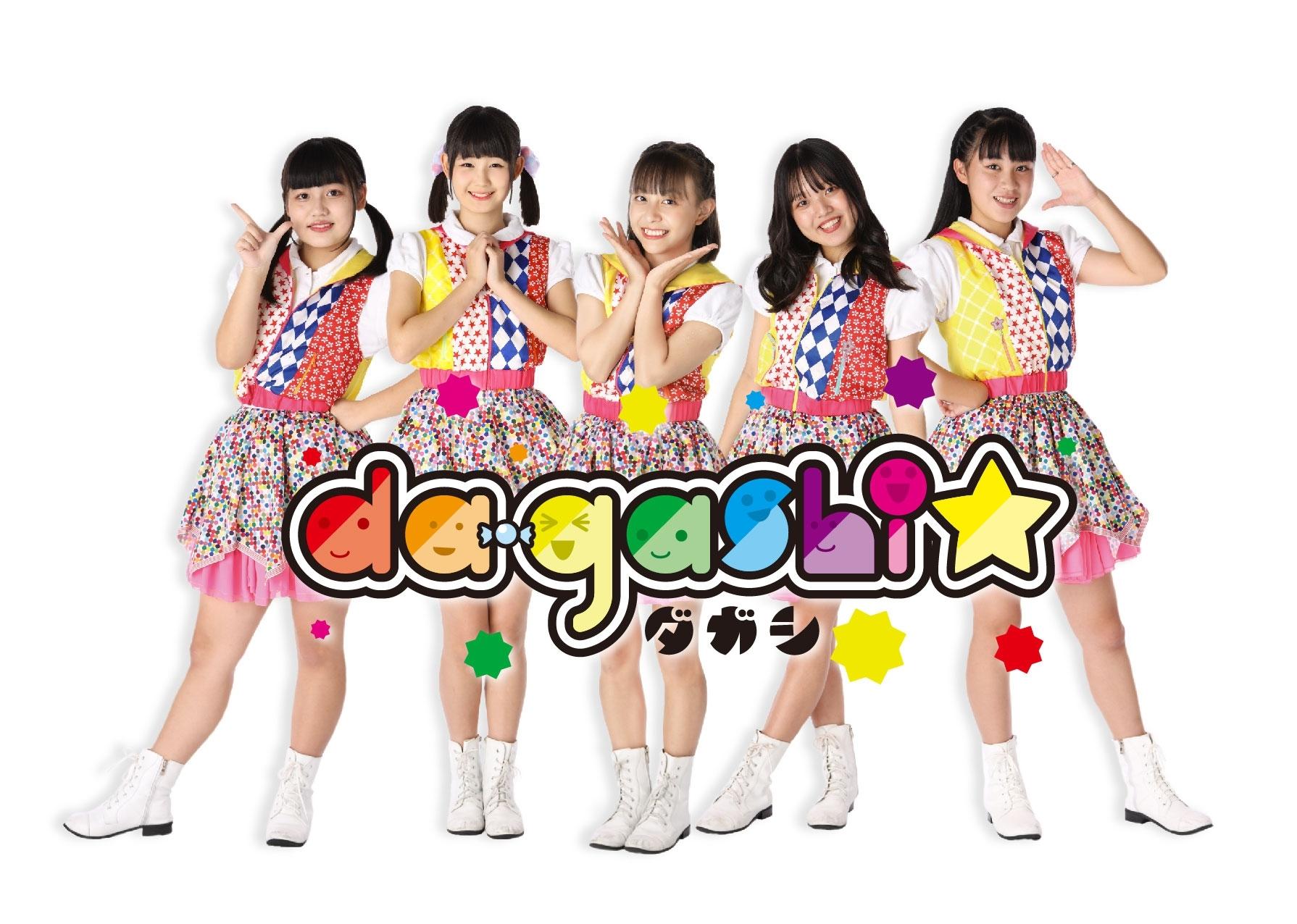 "【da-gashi☆】メンバー""アンナ""についてのお知らせ"