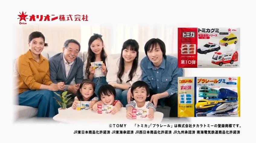 【出演情報】小上馬和希、澤田友昭 / オリオン株式会社『トミカグミ・プラレールグミ』CM