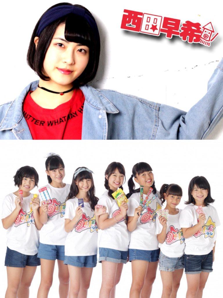 【イベント情報】2018年10 月7日(日)da-gashi☆、西田早希 /「音めきFREE LIVE」