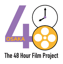 【出演情報】西田早希、平洋大 / THE 48 Hour Film Project