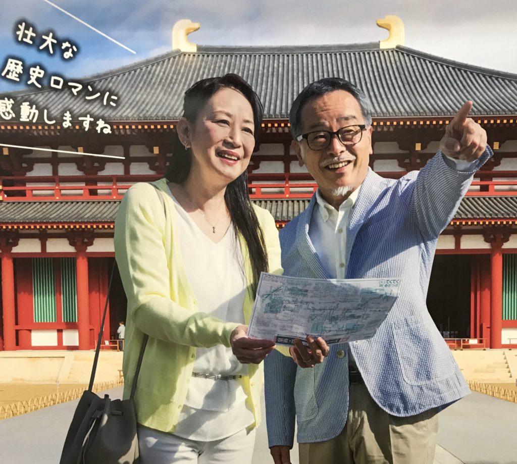 【出演情報】澤田友昭 /『近鉄あみま倶楽部』スチールモデル