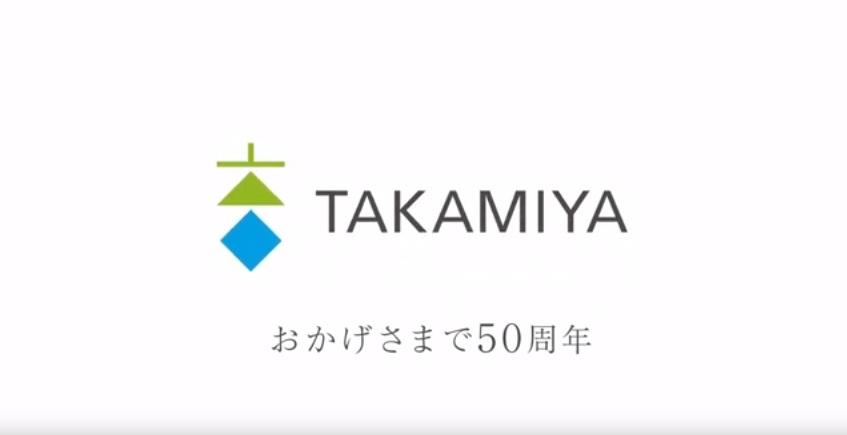 【出演情報】宮園莉桜 / 「株式会社タカミヤ」TV-CM出演