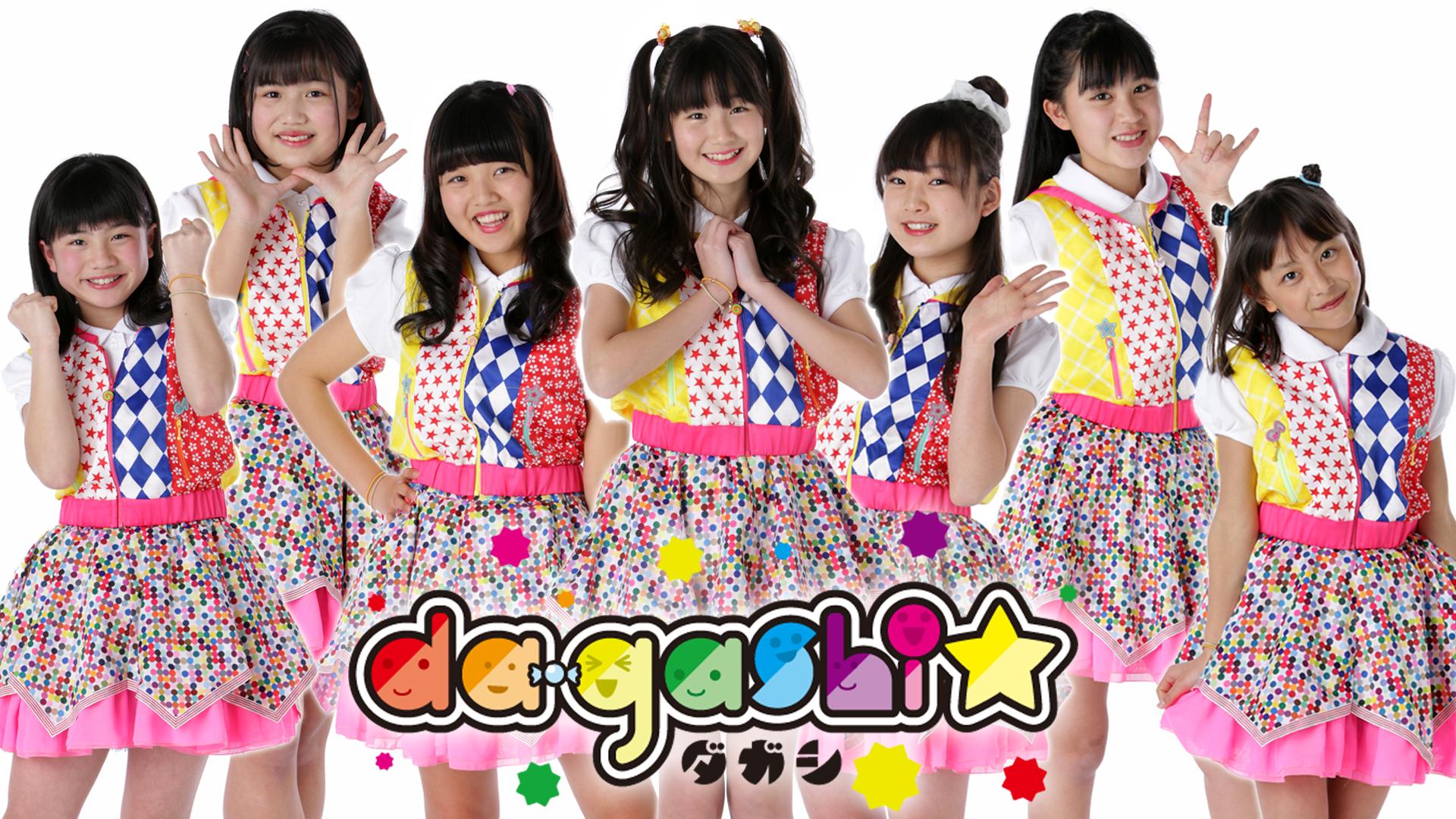 【da-gashi☆】ライブ活動について