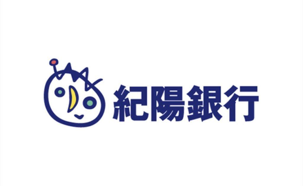 【出演情報】宮園莉桜 / 紀陽銀行「こえる(webムービー告知)篇」CM