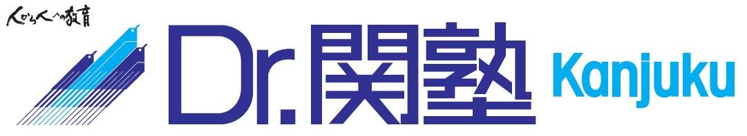 【出演情報】中井太陽、美咲 / 「完全個別指導Dr.関塾」スチールモデル
