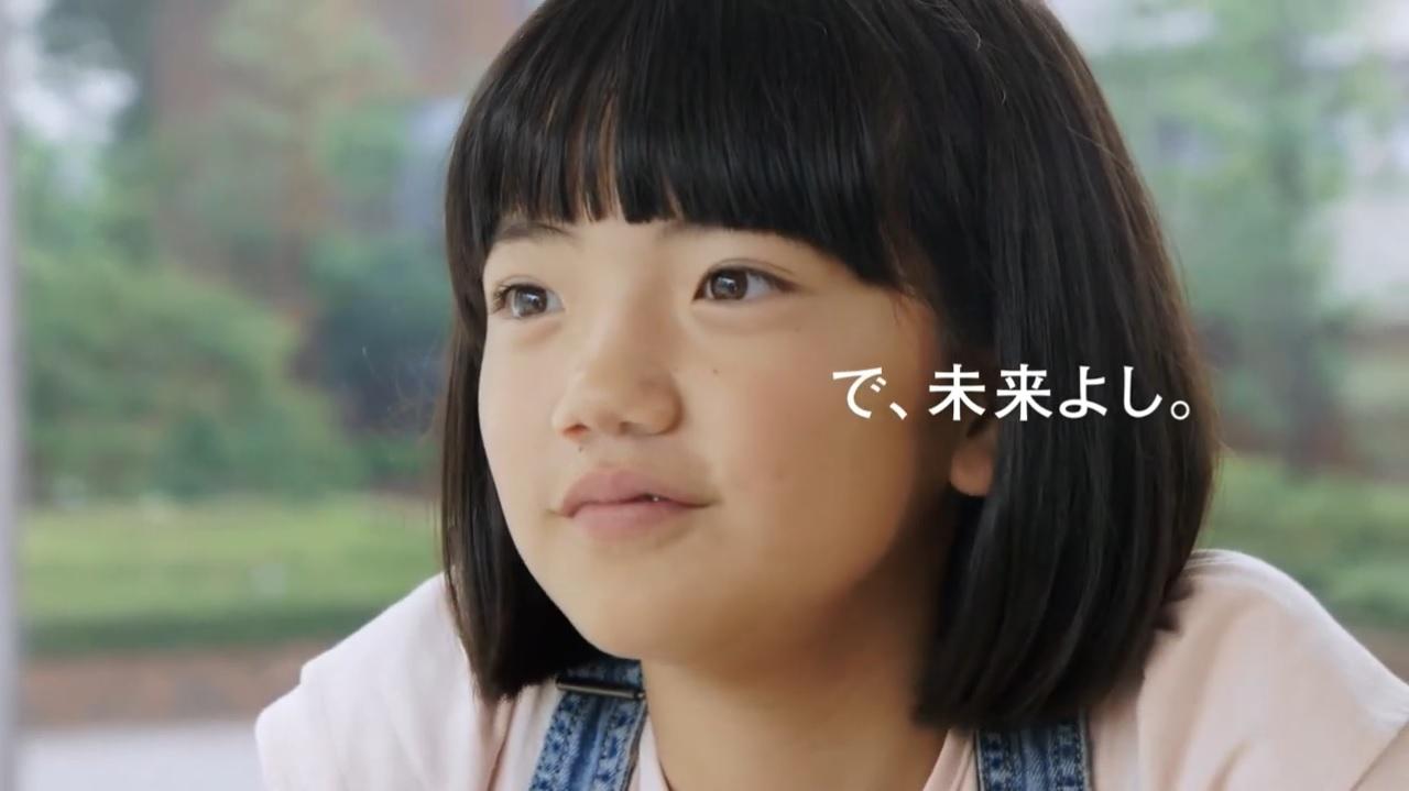 【出演情報】西口千百合 / 「伊藤忠商事」企業CM