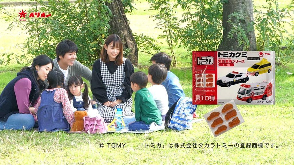 【出演情報】植村遥斗、六也修吉 / 「トミカグミ2019」TV-CM出演