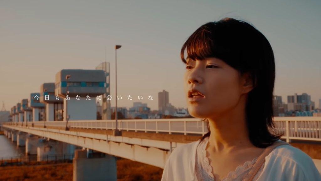 【出演情報】中村さち / カネヨリマサル『もしも』MV(ミュージックビデオ)出演