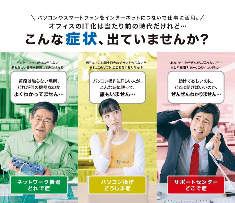 【出演情報】宮園莉桜 / NTT西日本「オフィスプライムサポート」スチールモデル