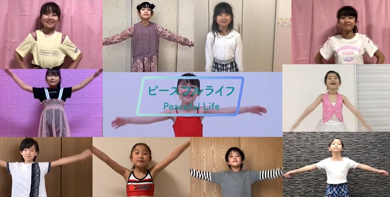 【コロナに負けるな!】大阪事務所、所属タレント多数 / オリジナル手洗いソング「ピースフルライフ」