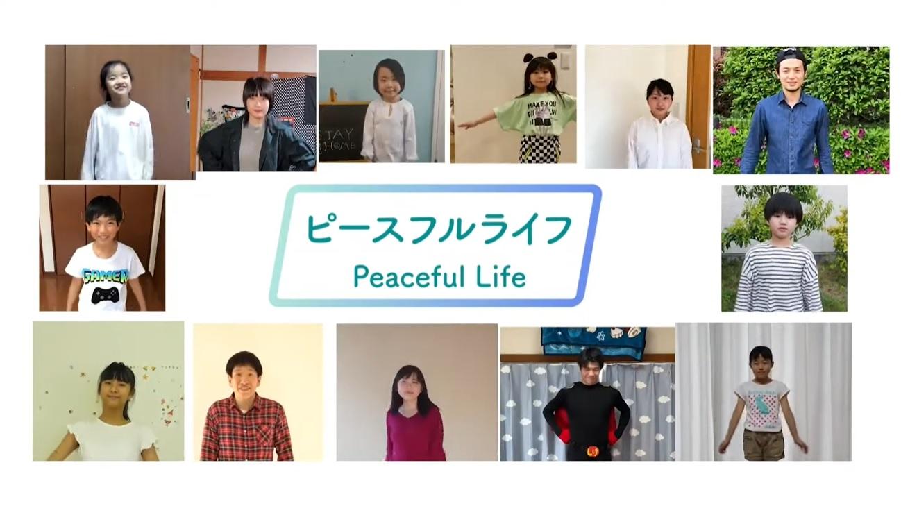 【コロナに負けるな!】東京事務所、所属タレント多数 / オリジナル手洗いソング「ピースフルライフ」