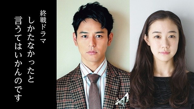 【出演情報】OFFICE MINAMIKAZE所属タレント多数出演 / NHK終戦ドラマ「しかたなかったと言うてはいかんのです」